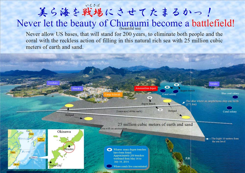 fa962efeeb45 Poster against the expanded US base in Okinawa. Source: Okinawa Peace  Support